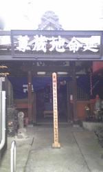 20111105_040