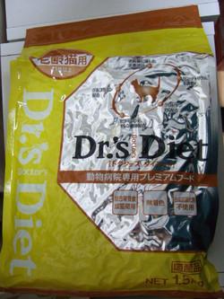 Dscf4434